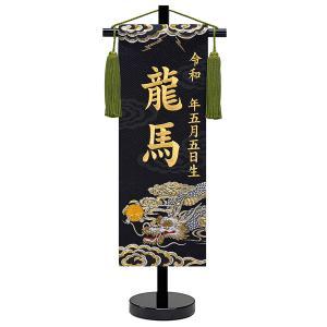 五月人形 名前旗 室内飾り (京都西陣の金襴織 雷鳴 小サイ...