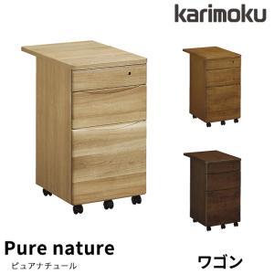 カリモク 学習机 ピュアナチュール シリーズ ワゴン単品 SU0327ME SU0327MH SU0327MK Pure nature karimoku 学習デスク 国産|next-life-style