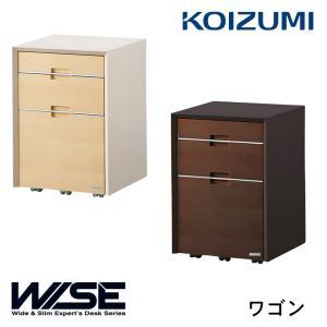 コイズミ WISE ワゴン KWW-236MW/KWW-436SK/KWW-636BW ワイズ/オフィスワゴン/書斎 KOIZUMI/ホームステーション|next-life-style