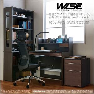 コイズミ WISE ワゴン KWW-236MW/KWW-436SK/KWW-636BW ワイズ/オフィスワゴン/書斎 KOIZUMI/ホームステーション|next-life-style|05