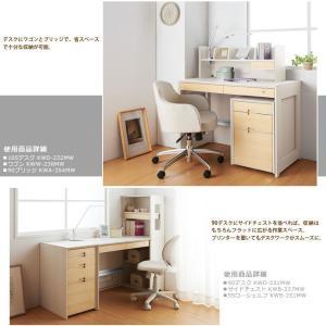 コイズミ WISE ワゴン KWW-236MW/KWW-436SK/KWW-636BW ワイズ/オフィスワゴン/書斎 KOIZUMI/ホームステーション|next-life-style|06