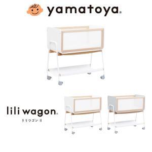 ベビーベッド ベビーベット 簡易ベッド (LiLiwagon リリワゴン) ベビーワゴン/マットレス付/赤ちゃん/トイワゴン/ゆりかご/yamatoya/大和屋/キャスターワゴン|next-life-style