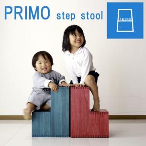 (PRIMO プリモ)step stool ステップスツール 2段 おしゃれ 国産 桐材 踏み台 踏台 キッズ 脚立 木製|next-life-style