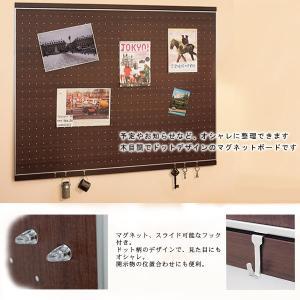 フック付きマグネットボード(300x450 MR4050、4054)壁掛け/掲示板/パネル/壁面収納/メッセージボード/石膏ボード/木目調ボード next-life-style