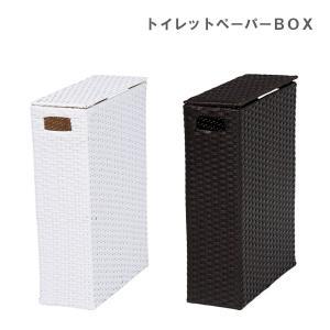 ◇サイズ(cm) W35×D14×H47  ◇仕様 主材:スチールパイプ 張地:ポリエチレン  (注...