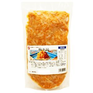 梅水晶 業務用 700g 送料無料 サブ水産 おつまみ 高級珍味 軟骨梅肉和え 冷凍食品 冷凍
