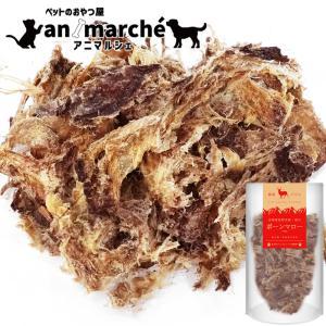 完全栄養食品【宮崎県 霧島産 無添加】鹿の骨髄 粗割タイプ100g ボーンマロー ジビエ|next1021