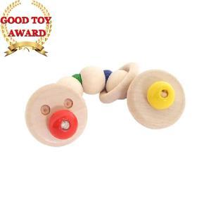 【グッドトイ賞受賞】シャーフ社 ドイツ製 木のおもちゃ おしゃぶり 歯がため ハロー 女の子 男の子 おもちゃ 玩具 知育玩具 next1021
