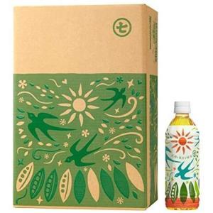 【国産茶葉100%】太陽と風香る緑茶ペットボトル500ml× 24本入り / 香ばしい甘みが特徴のお茶 グリンピア牧之原 丸七製茶|next1021