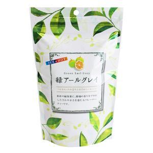 フレーバーティー アールグレイ ベルガモット 【緑アールグレイ】2パック (1パック20袋)セット 緑茶  ティーバッグ ブレンドティー 紅茶 ギフト 母の日 喜作園|next1021