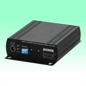防犯カメラ AHD 変換器 AHD-HDMI変換器【業務用】|nextage