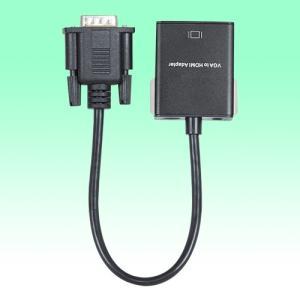 VGAーHDMI変換コネクター|nextage