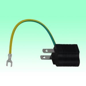 電源アダプタ 変換プラグ3P-2P変換器 nextage