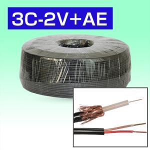 高品質 電源映像2芯ワンケーブル (3C2V+AE0.9) 200m 両端コネクタなし(ケーブルのみ) nextage