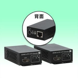 防犯カメラ HDMIケーブル延長器(LANケーブル)|nextage