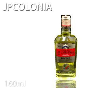 期間限定 JPコロニア ヘアトニックEX 160ml No.8507 トニック ヘアートニック KIK JPCOLONIA JPコロニア プロ用美容室専門店|nextbeauty
