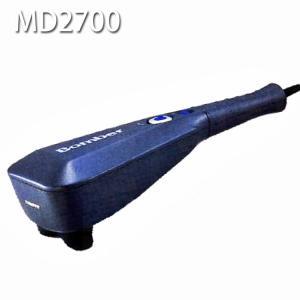 スライヴボンバー MD2700 送料無料 プロ用美容室専門店 スライブ スライヴボンバー 肩こり マッサージ器|nextbeauty