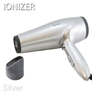 マイナス イオンドライヤー イオナイザー TS3200 シルバー TS-3200 TSー3200 IONIZER サロン専売 業務用|nextbeauty