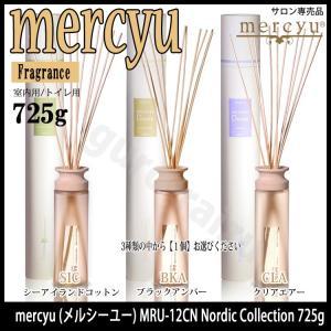リードディフューザー MRU-12 Nordic Collection リードディフューザー Desire MRU-12 芳香器 お香 アロマポット 香り プロ用美容室専門店|nextbeauty