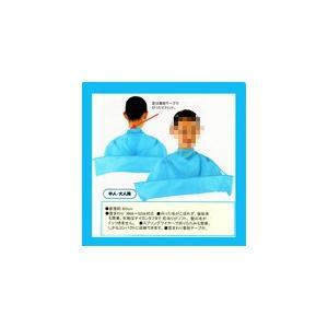 メイホー キャッチャーケープ NO.6227 カット 散髪 介護 訪問 プロ用美容室専門店 在宅カット 介護カット 訪問散髪便利グッズ|nextbeauty