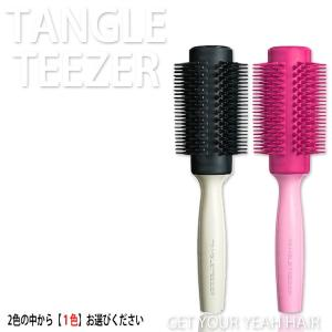 """タングルティーザー クイックロールブラシ70 定形外送料無料 TANGLE TEEZER """"Blow..."""