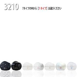 ホーユー 3210 ミニーレ ワックス 55g タイプ選択あり グロス ソフトワックス ニュートラル...