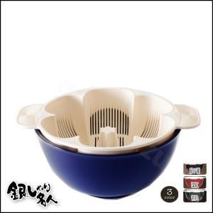 銀しゃり名人 手を濡らさず美味しいご飯が炊ける米とぎ器 1合から5合用 色選択あり プロ用美容室専門店 プチギフト、プレゼントにも|nextbeauty