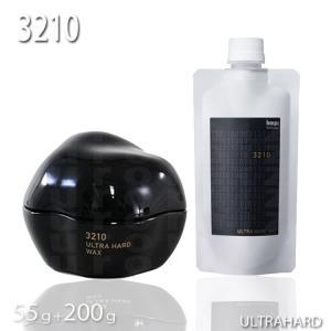 セット ホーユー 3210 ミニーレ ウルトラハード ワックス 200g +55g 2点セット詰替え用  リフィル HOYU 期間限定 KIK プロ用美容室専門店 プレゼントにも|nextbeauty