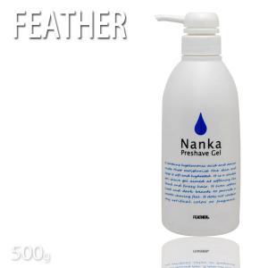 フェザー 軟化プレシェーブジェル500g ひげ軟化 ひげそりプロ プロ用美容室専門店 カミソリの刺激を少なくする カミソリ使用時の前に|nextbeauty