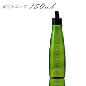 マミヤン アロエ トニック 150ml 薬用トニック プロ用美容室専門店 nextbeauty