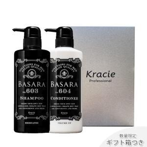 期間限定 バサラ  薬用スカルプシャンプー 603 500ml ポンプ &バサラ ボリュームアップコンディショナー 604 480g KIK|nextbeauty