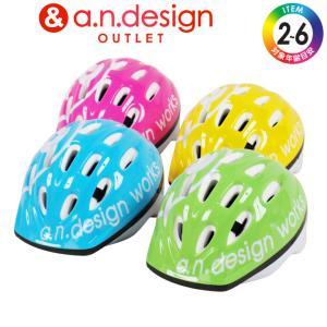 自転車 ヘルメット 子供用 幼児 幼稚園 2歳 3歳 4歳 5歳 訳ありアウトレット a.n.design works akm アンドキッズヘルメット キッズ/子供/安全の画像