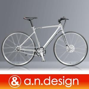 クロスバイク 700c 自転車 本体 アルミフレーム シマノ 内装7段変速  507r a.n.design works アウトレット 99%組立