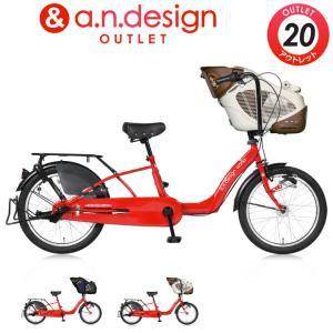 アウトレット a.n.design works a.n.d coala コアラ 子供乗せ自転車 3人乗り 20インチ オートライト おしゃれ 完成品 組立済|nextbike