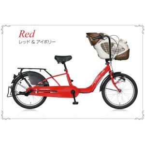 ヘルメットプレゼント 子供乗せ自転車 3人対応 20インチ オートライト  a.n.d coala コアラ a.n.design works  完全組立|nextbike|03