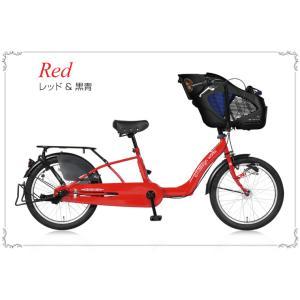 ヘルメットプレゼント 子供乗せ自転車 3人対応 20インチ オートライト  a.n.d coala コアラ a.n.design works  完全組立|nextbike|04
