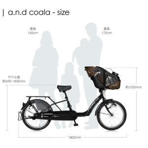 ヘルメットプレゼント 子供乗せ自転車 3人対応 20インチ オートライト  a.n.d coala コアラ a.n.design works  完全組立|nextbike|05
