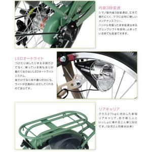 ヘルメットプレゼント 子供乗せ自転車 3人対応 20インチ オートライト  a.n.d coala コアラ a.n.design works  完全組立|nextbike|07