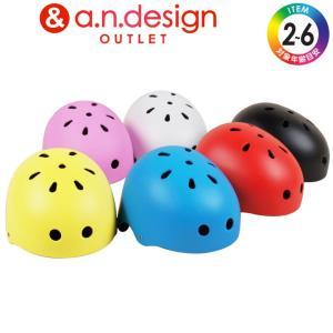 自転車 ヘルメット 子供用 幼児 子供 幼稚園 2歳 3歳 4歳 5歳 キッズ ジュニア a.n.design works コクーン a.n.d cocoon アウトレット