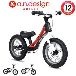 5の日がおトク  アウトレット a.n.design works  a.n.d Kick アンドキック ペダルなし自転車 子供用 ランニング キックバイク カンタン組立|nextbike