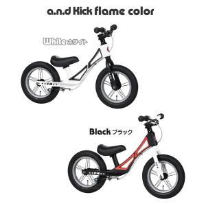 5の日がおトク  アウトレット a.n.design works  a.n.d Kick アンドキック ペダルなし自転車 子供用 ランニング キックバイク カンタン組立|nextbike|03