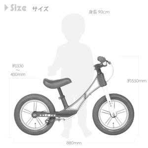 5の日がおトク  アウトレット a.n.design works  a.n.d Kick アンドキック ペダルなし自転車 子供用 ランニング キックバイク カンタン組立|nextbike|04