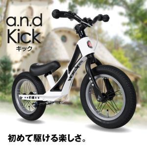 5の日がおトク  アウトレット a.n.design works  a.n.d Kick アンドキック ペダルなし自転車 子供用 ランニング キックバイク カンタン組立|nextbike|05