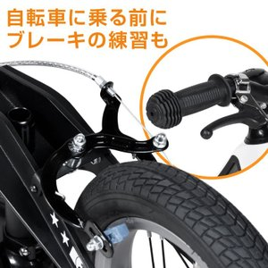 5の日がおトク  アウトレット a.n.design works  a.n.d Kick アンドキック ペダルなし自転車 子供用 ランニング キックバイク カンタン組立|nextbike|08