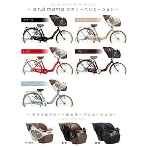 自転車 子供乗せ 3人 オートライト 内装3段変速 26インチ  a.n.d mama ママ a.n.design works アウトレット 完全組立済|nextbike|03
