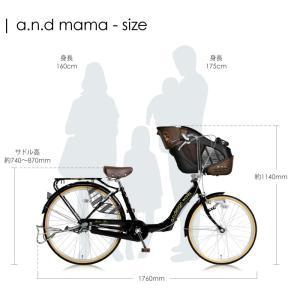 自転車 子供乗せ 3人 オートライト 内装3段変速 26インチ  a.n.d mama ママ a.n.design works アウトレット 完全組立済|nextbike|04