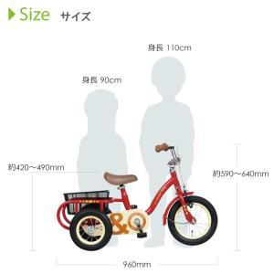 自転車 三輪車 子供 男の子 女の子  a.n.d TRIC トライク a.n.design works カンタン組立|nextbike|04