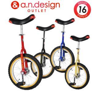 一輪車 16インチ 子供 プレゼント 男の子 女の子 幼稚園 アウトレットand UNI ユニ a.n.design works カンタン組立|nextbike