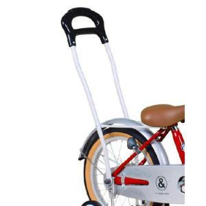 幼児車用 安心アシストバー はじめての自転車に 補助 腰が痛くならない あんしん安全|nextbike