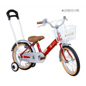 幼児車用 安心アシストバー  はじめての自転車に 補助 腰が痛くならない あんしん安全|nextbike|02